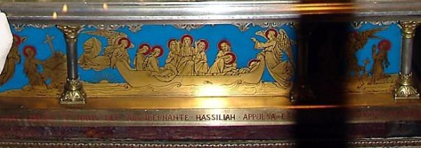 Le reliquaire de Saint-Baume dans le Var, créé par Thomas Joseph Armand Caillat en 1889 (cette face du reliquaire n'est visible au public que depuis 2013).