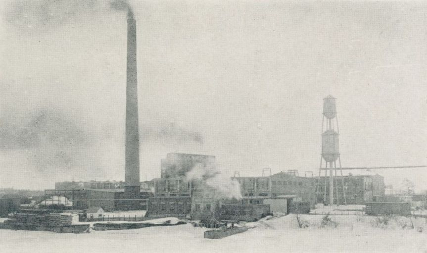 Wayagamack Pulp and Paper Company