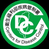 Centres taïwanais de contrôle des maladies