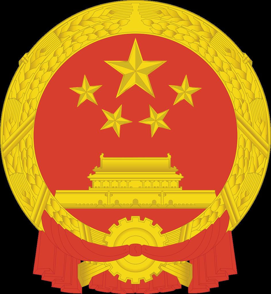 Emblème de la république populaire de Chine