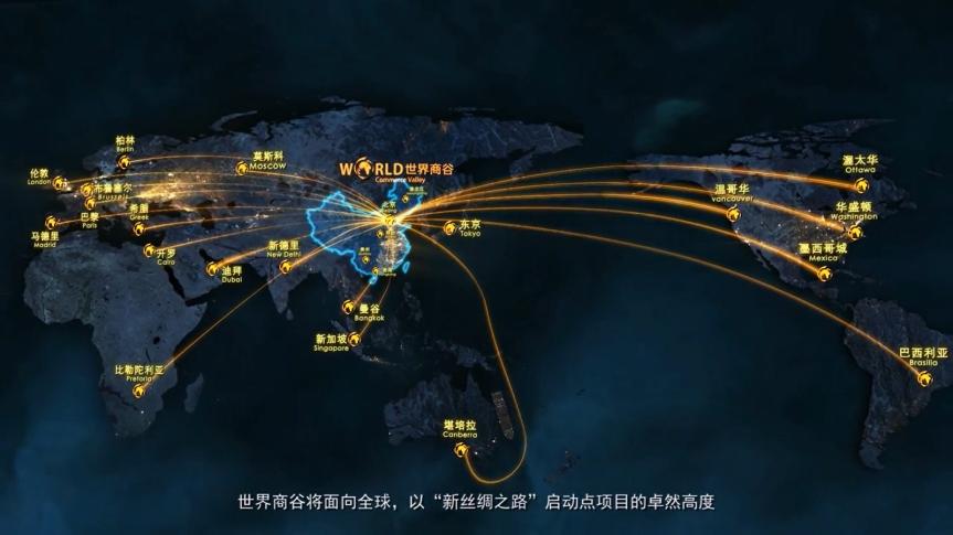 Comment une entreprise obscure liée à l'Armée populaire de libération (APL) de la Chine s'est installée en Colombie-Britannique (Canada)