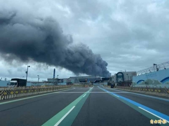 Explosion à Taiwan - 03