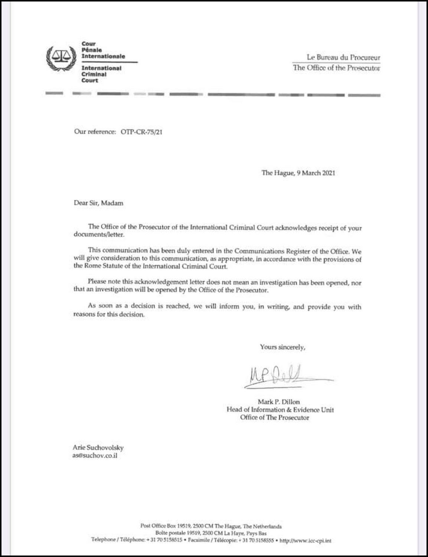 Cour pénale internationale (lettre d'acceptation)