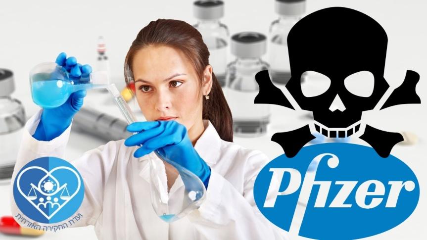 La Commission d'enquête civile située en Israël demande l'arrêt obligatoire de l'administration des vaccins Pfizer en raison de l'absence d'un système de surveillance des effetssecondaires