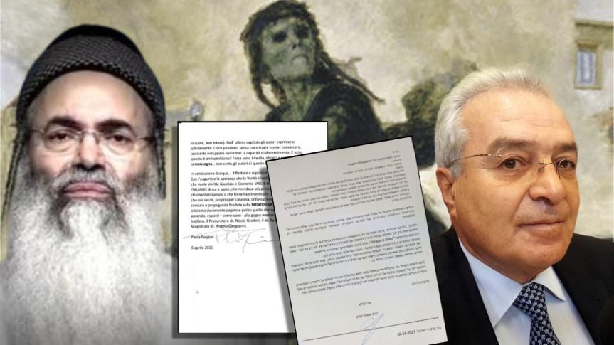 Le rabbin Amnon Yitzhak et l'auteure juive italienne Paola Fargion défendent le juge Angelo Giorgianni des accusations d'antisémitisme