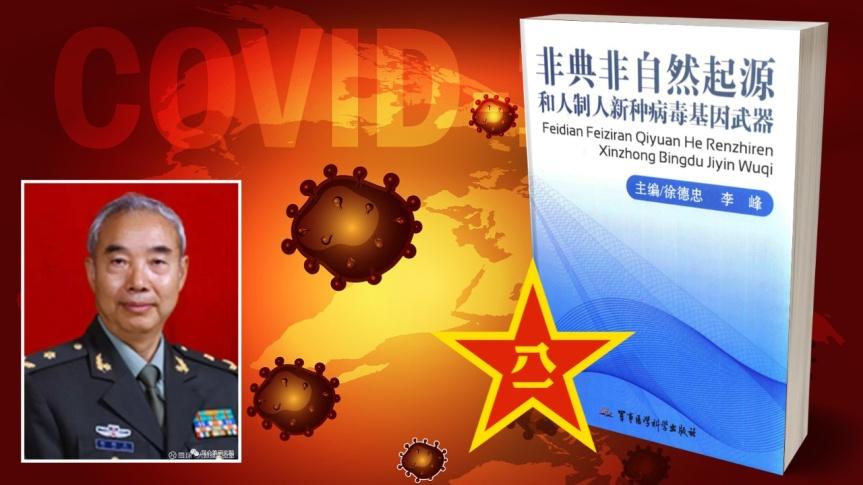 Introuvable dans tout l'occident, Guy Boulianne rend disponible au format papier le rapport du général et scientifique Xu Dezhong, del'APL